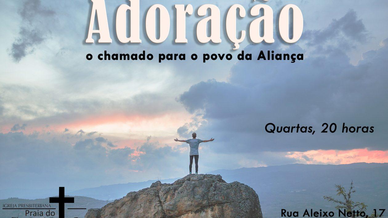 Todas as quartas-feiras estamos estudando sobre o chamado para o povo da Aliança, a Adoração. Venha estudar conosco.