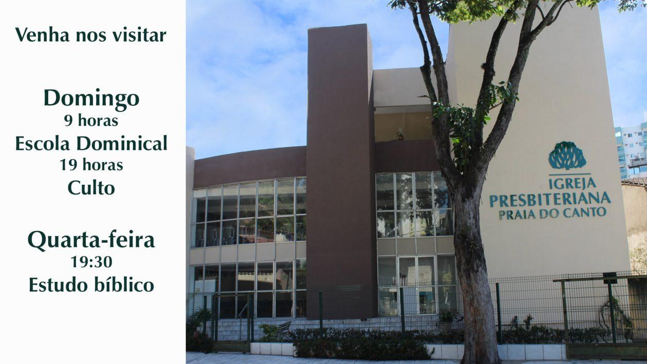 Visite a IPBPC